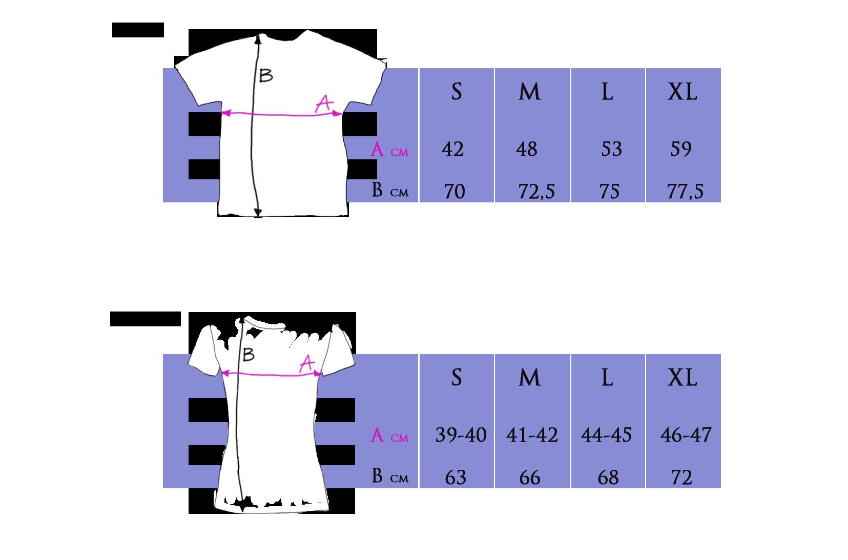 Size_chart_shirts